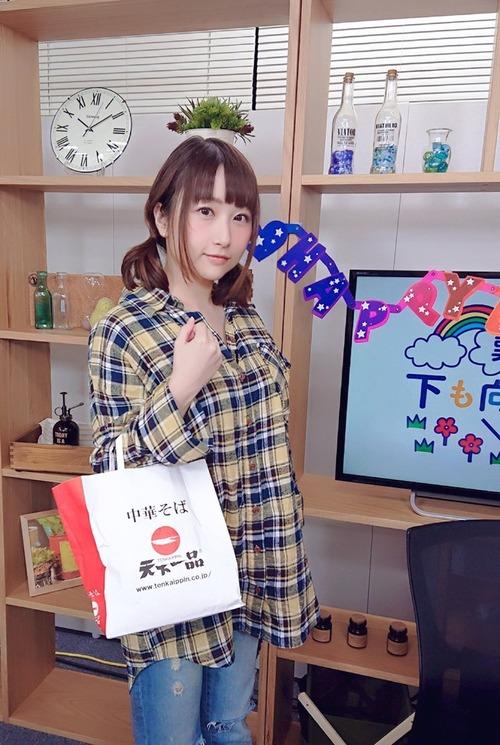 【画像】声優・巽悠衣子さんは天下一品の袋が似合うな