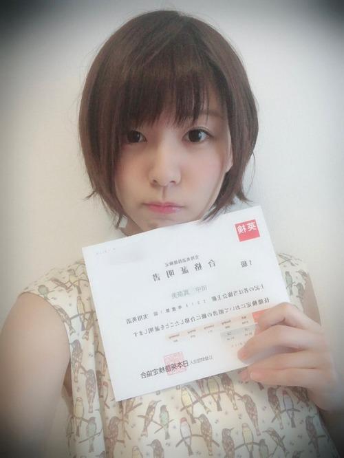 【画像】声優の田中真奈美さんが英検1級に合格したぞ