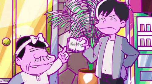 【深夜!天才バカボン】7話感想 人気声優を知りたいパパと壮絶な掛け合いを見せた神谷浩史