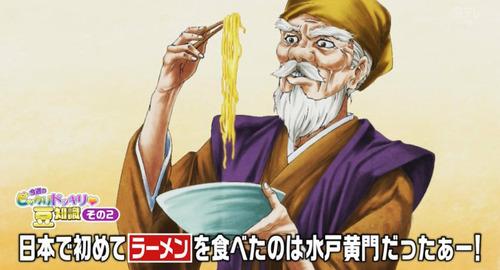 【タイムボカン 逆襲の三悪人】9話感想 日本で初めてラーメン食べたの黄門様だったのか