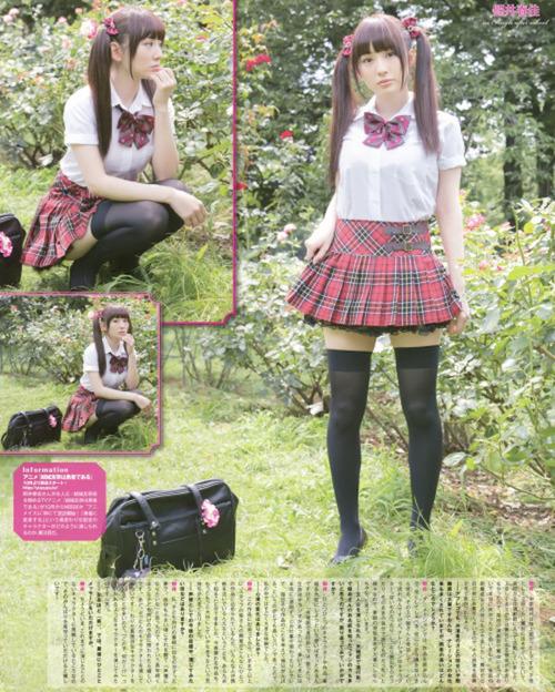 【画像】声優・照井春佳さんの制服姿ってたまらないよな