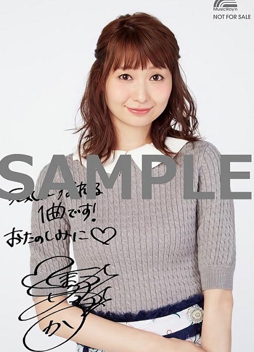 戸松遥さん(27)、ガチで老けてしまう・・・