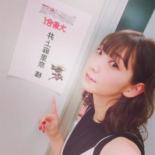 【画像】声優・井上麻里奈さんって美人すぎるほどに美人だよな