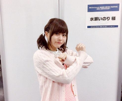 声優・水瀬いのりちゃんと田村ゆかりちゃんだったら、どっちと付き合いたい?