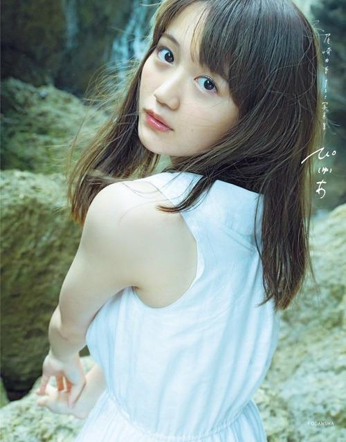【画像】声優・尾崎由香ちゃんの可愛さに吸い込まれそう
