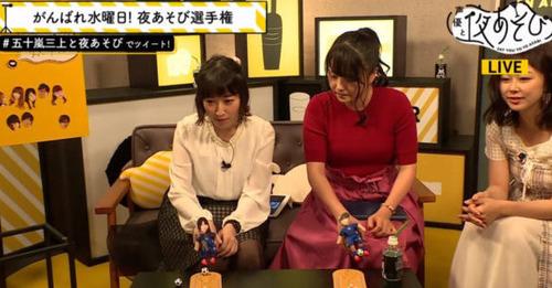 【画像】声優・三上枝織さんのお胸が結構好きなんだ