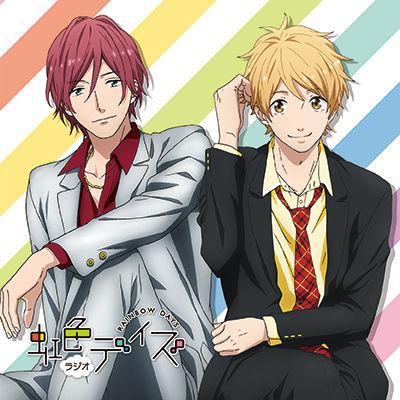 rainbow_days_cd_1