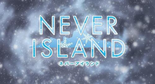 【ISLAND -アイランド-】9話感想 タイトルが変わっただと・・・!?