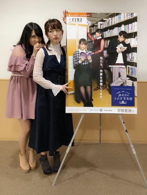 【画像】この三上枝織さんを見る小松未可子さんの目www
