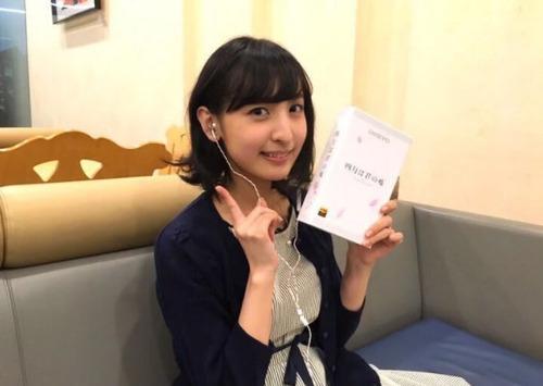 声優・佐倉綾音さんのサイン会に行ったよ!!!