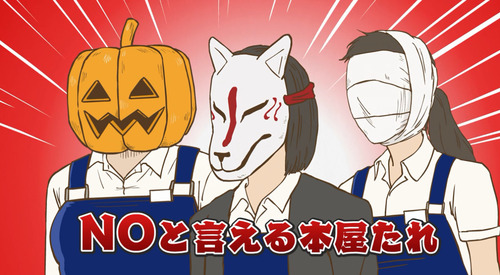 bandicam 2018-10-23 09-45-08-542