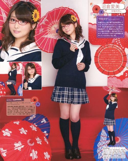 【画像】ハナヤマタの制服を着てる声優の沼倉愛美さんが好きなんだ