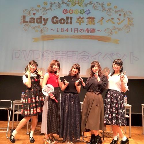 やっぱ「LadyGo声優」は最高のメンバーだな!!!