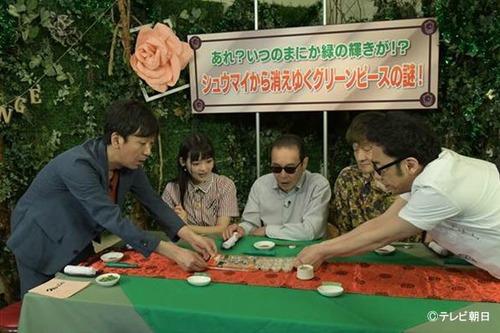 声優の上坂すみれさんが「タモリ倶楽部」にまた出演するらしいぞ!放送は7月27日