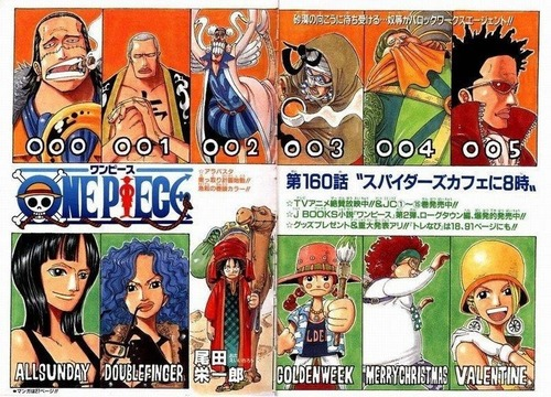 WP-OnePiece-0307