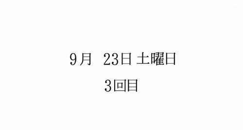 bandicam 2017-07-12 23-50-33-926