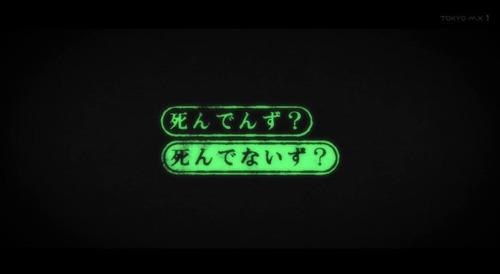 bandicam 2017-08-13 20-49-40-037