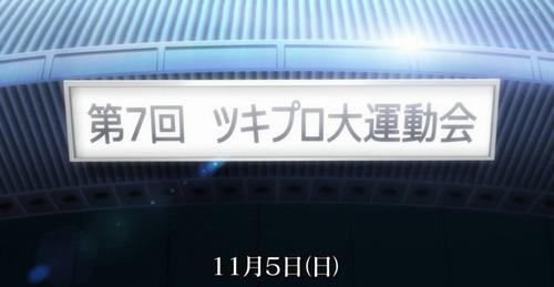 bandicam 2017-11-10 16-34-20-934