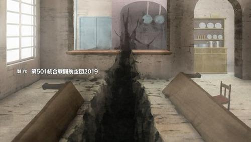 bandicam 2019-06-26 01-44-02-199