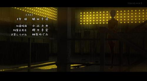 bandicam 2018-10-11 23-02-28-139