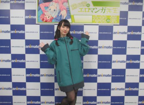 声優の藤田茜さんってめちゃくちゃ可愛いのにあんまり見ない気がする