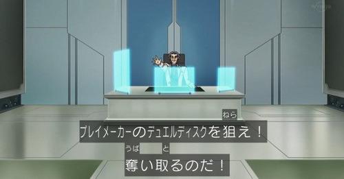 【遊戯王VRAINS】16話感想 デュエルディスク奪うってwwwwwwww