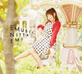 emusic_h1_photo-300x269