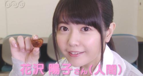声優の竹達彩奈さんがNHKのドラマに出るってマジかよ!?