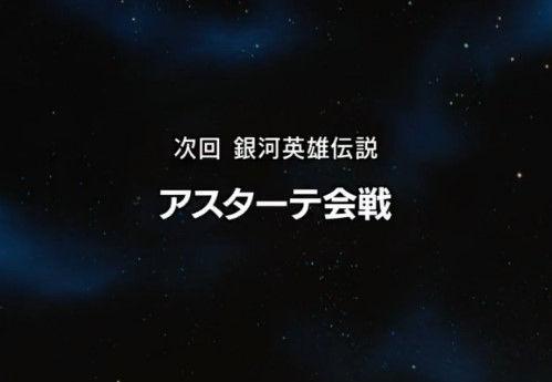 bandicam 2017-03-01 21-06-29-852