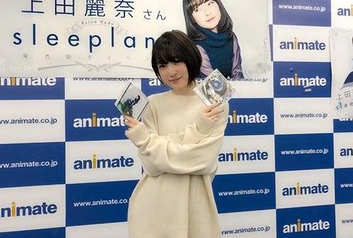 【画像】声優の上田麗奈ちゃん髪切っちゃたんだな・・・