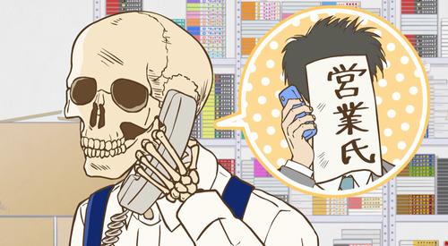 【ガイコツ書店員 本田さん】5話感想 有害図書指定wwwwwwww