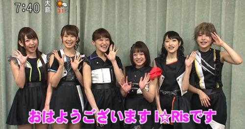 声優ユニット・i☆Ris←かなり高いレベルで歌って踊れて可愛くてさらに声優というハイブリットアイドル
