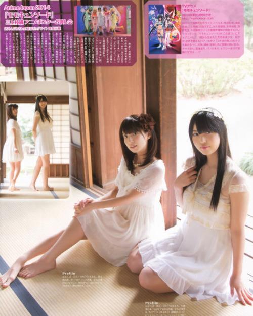 【画像】この大坪由佳さんと大久保瑠美さんHで好き