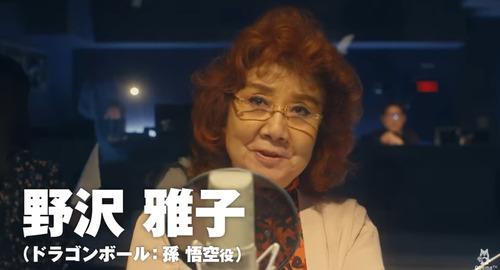 AbemaTVのドラマ「#声だけ天使」に豪華声優が出演www