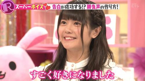 本日9月13日の【Rの法則】に出た声優・竹達彩奈さんのサザエさんのモノマネや告白最高だったな