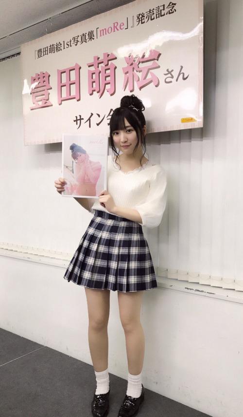 声優・豊田萌絵さんの最新画像の可愛さがヤバイ!胸もいいけど、脚もいいね