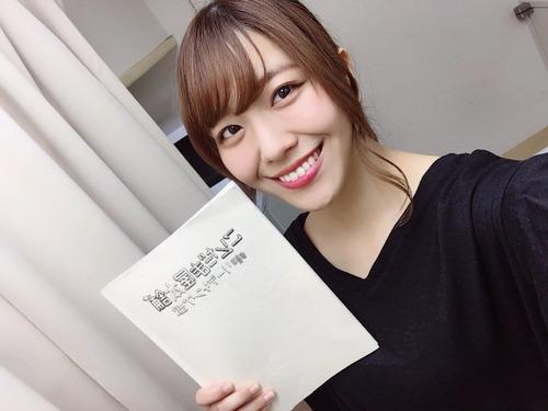 声優の愛美さんの笑顔ってほんとコピペだよなwww