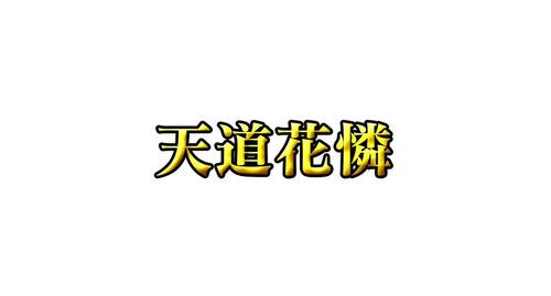 bandicam 2017-07-13 21-09-36-779