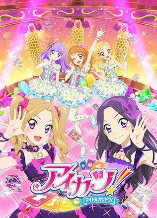 20150728-00010004-akiba-000-1-view