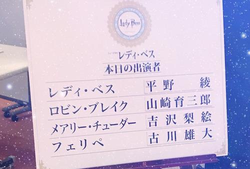 声優の平野綾さん、いつの間にかすごい人になってた・・・