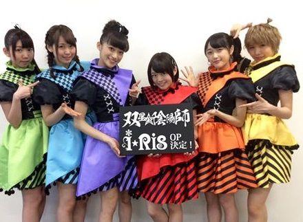 i☆Ris13thシングル予約開始!【双星の陰陽師】新OPに使用される