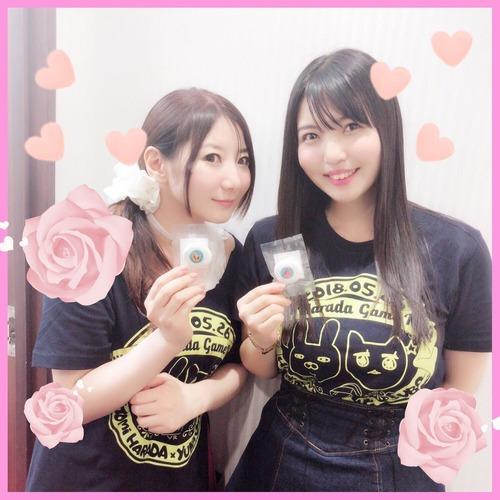 【画像】大坪由佳さんのお胸が遂に原田ひとみさんを超える