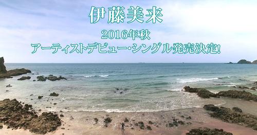 bandicam 2016-05-30 18-55-25-959