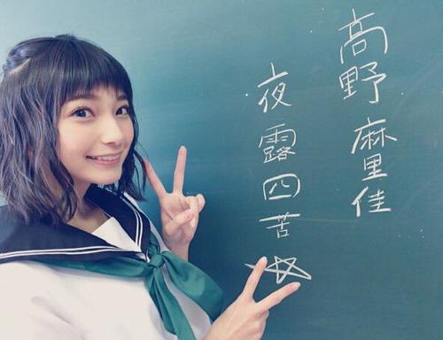 【画像】声優の高野麻里佳さんは女神のような美しさ
