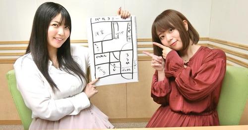 【画像】声優の大坪由佳さん、なんかまた大きくなってない?