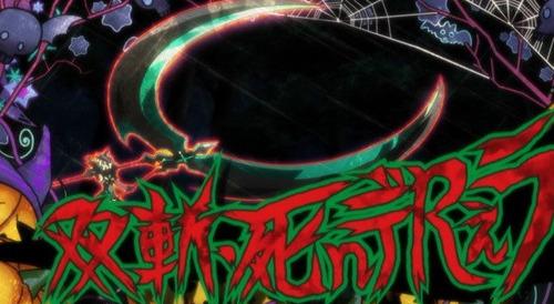 bandicam 2017-09-10 01-47-37-538