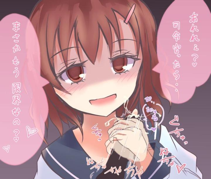 手コキ006