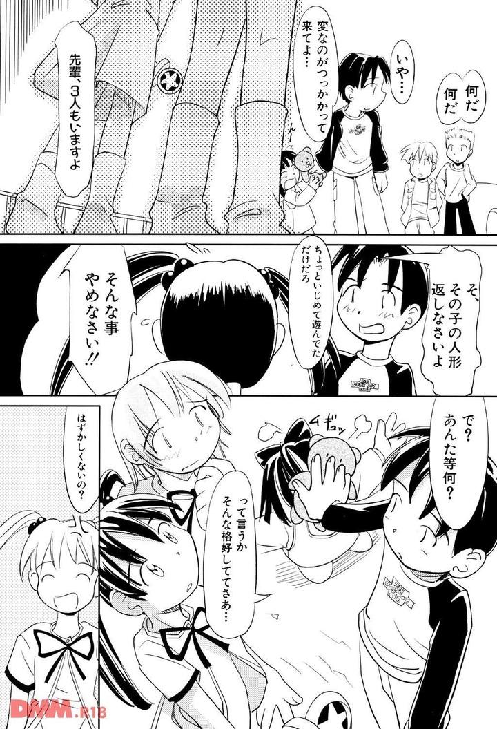 b360akubo00137-0007