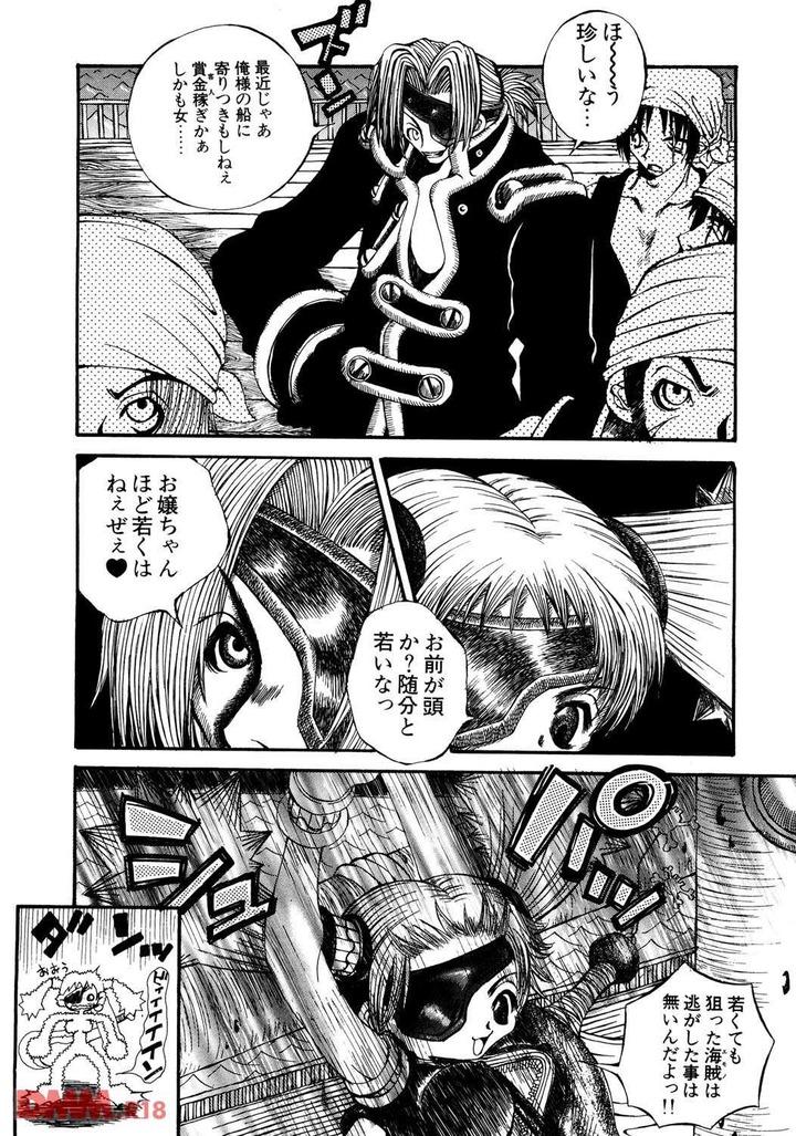 空母ヲ級004