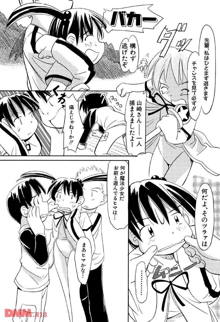 b360akubo00137-0010